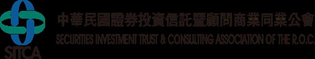 中華民國證券投資信託暨顧問商業同業公會標誌